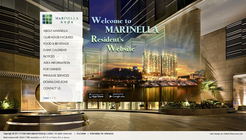 Marinella (1)