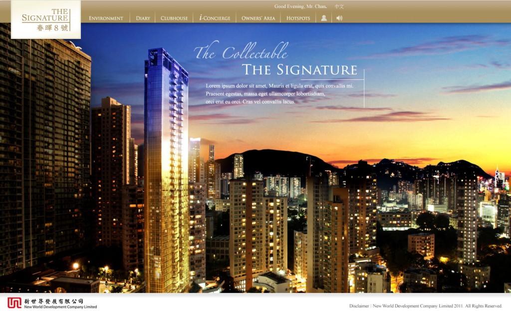The signature (1)