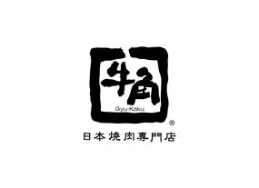 Gyukaku logo