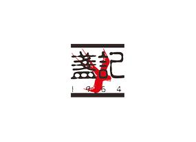 nest_1964_logo